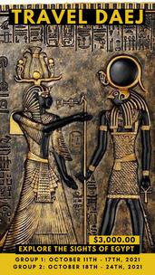 Egypt | $3,000