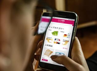 デリバリーサービスの急成長〜生鮮食品雑貨編〜