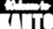 logo_kanto.png