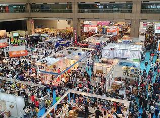 台北に展示会が帰ってきた!5大展示会同時開催!