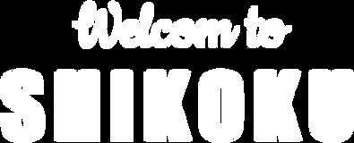 logo_shikoku.png