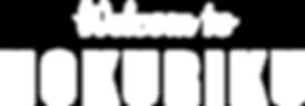 logo_hokuriku.png