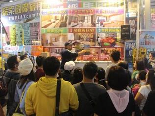 展示会・見本市詳細情報 No.05展示会名:台中国際旅行展 ATTA(春季)