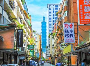 人気観光スポットの今 vol.5 ― 台北101編
