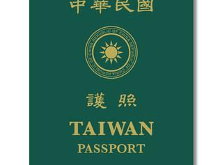 新パスポートデザインお披露目!