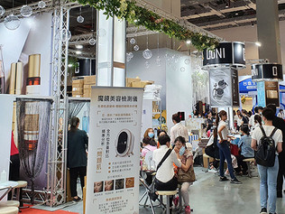 Healthcare & Medical Cosmetology Expoレポート