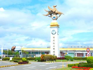 偽出国!?  台北松山空港が驚きのサービスを開始