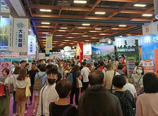 新型コロナ以来 台湾初の旅行展が開催!