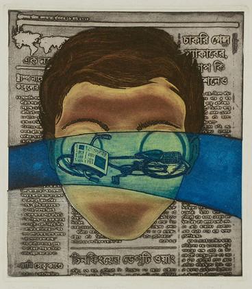 News Paper Boy
