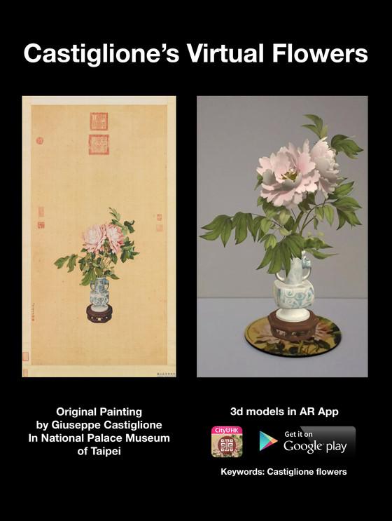 Castiglione's Virtual Flowers