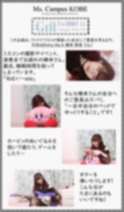 コンテンツサブ樽井.jpg