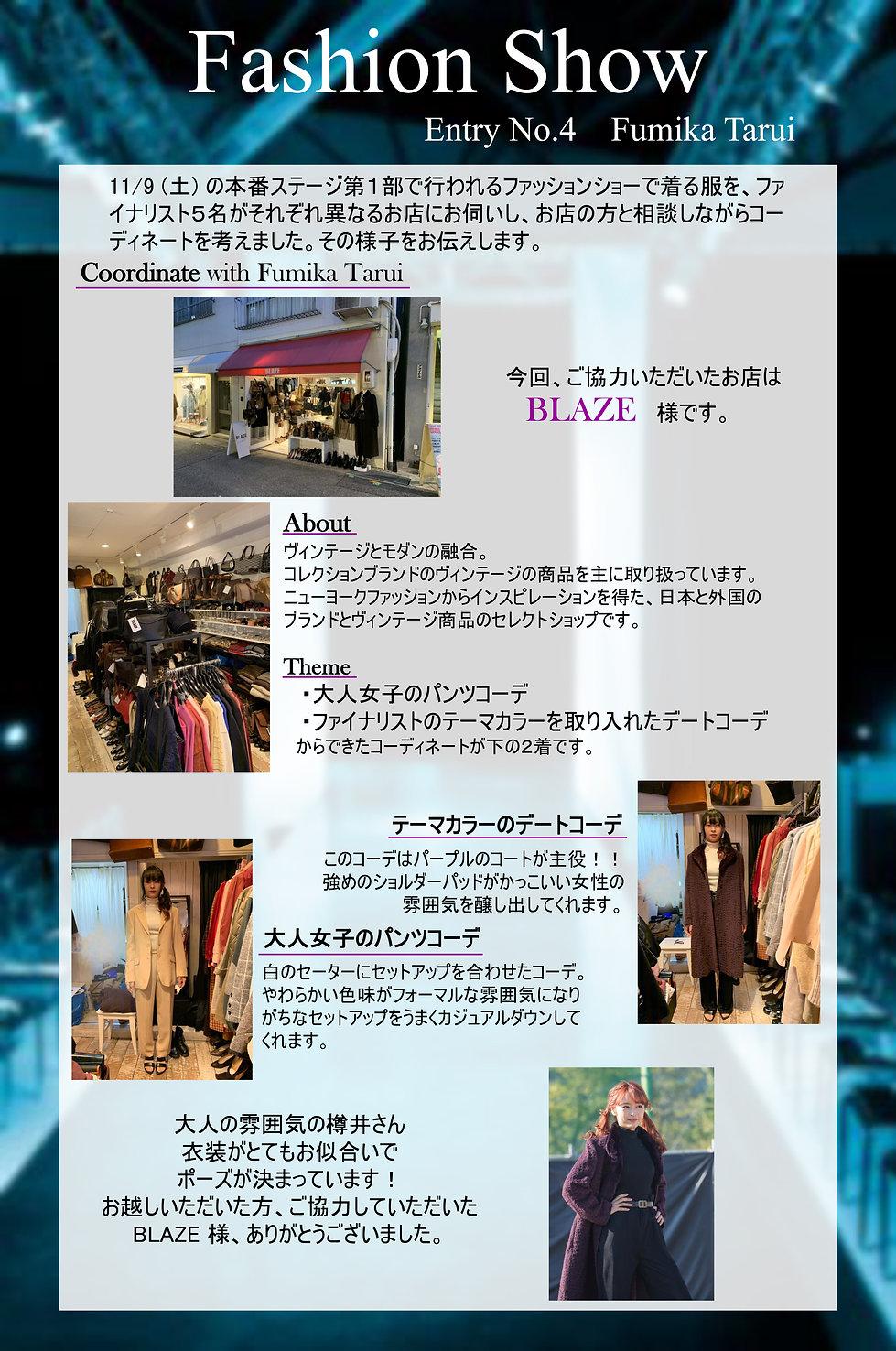 ファッションショーNo.4.jpg
