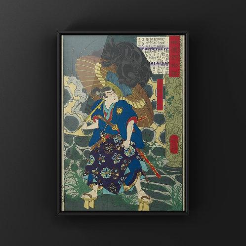 【ダウンロード】浮世絵データ/0298/和漢百物語 不破伴作 月岡芳年 画