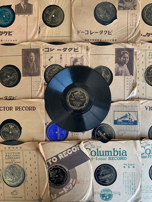SPビクターレコード他  17枚セット 【昭和レトロ】【小物】【雑貨】【ディスプレイ】