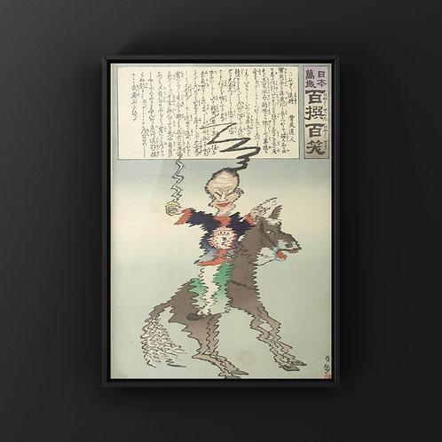 【ダウンロード】浮世絵データ/0694/「日本万歳 百撰百笑」小林清親 画