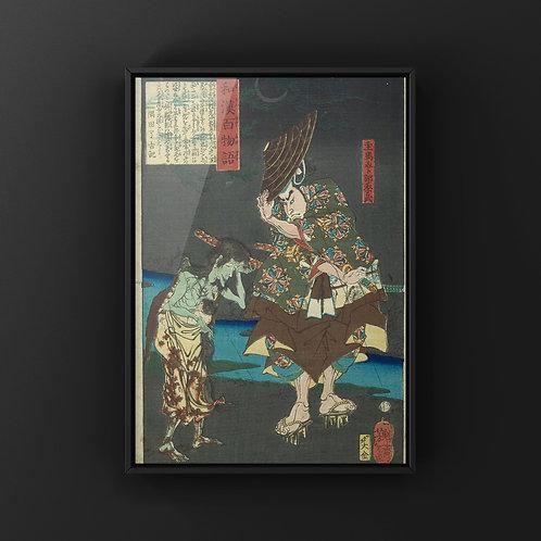 【ダウンロード】浮世絵データ/0300/和漢百物語 主馬介卜部季武 月岡芳年 画