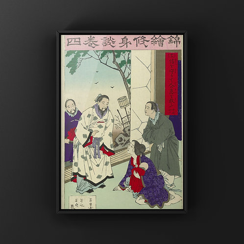 【ダウンロード】浮世絵データ/0236/錦絵修身談巻四 信を守りて人の…