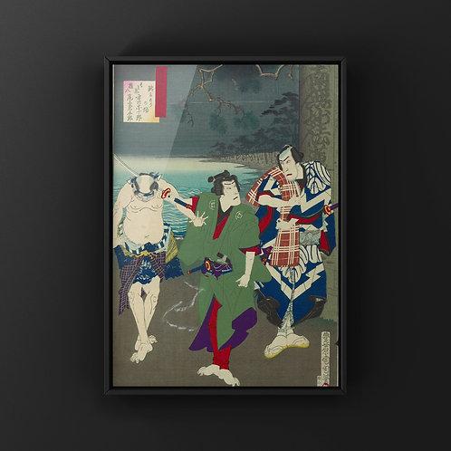 【ダウンロード】浮世絵データ/0165/豊原国周 画