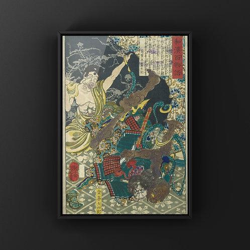 【ダウンロード】浮世絵データ/0297/和漢百物語 登喜大四郎/ 月岡芳年 画