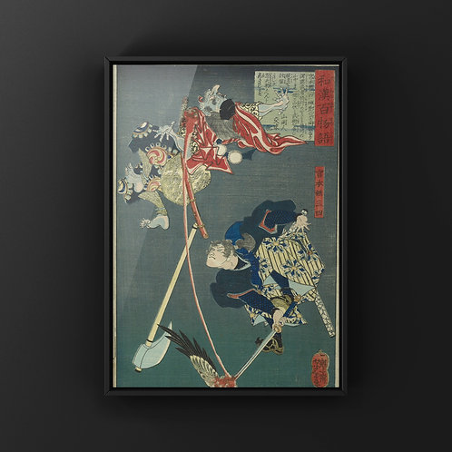 【ダウンロード】浮世絵データ/0299/和漢百物語 宮本無三四 月岡芳年 画