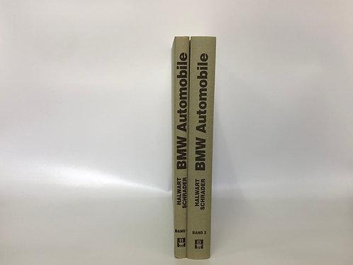 【大判】モノトーン洋書 グリーン 2冊セット(M215)