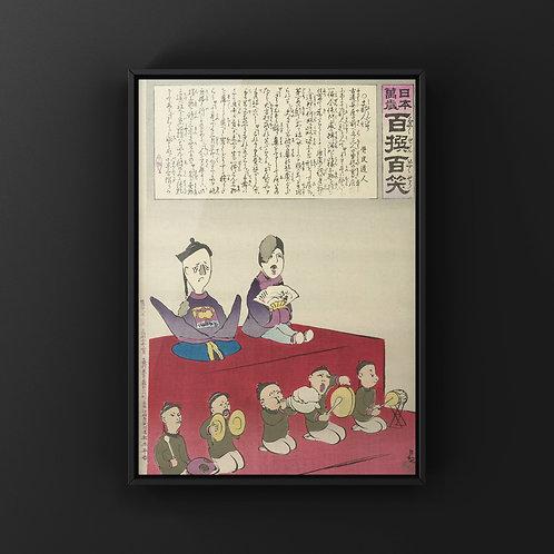 【ダウンロード】浮世絵データ/0696/「日本万歳 百撰百笑」「支那人形 骨皮道人」小林清親 画