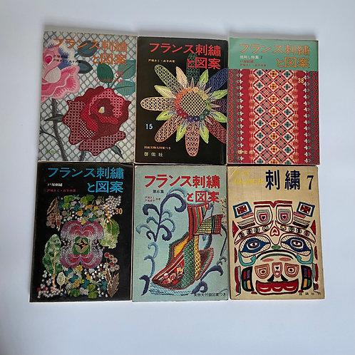 刺繍関係 6冊セット 【昭和レトロ】【小物】【雑貨】【ディスプレイ】