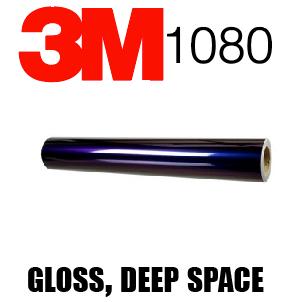 Gloss Deep Space