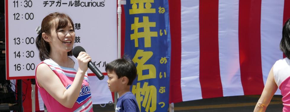 2016黄金井名物市 (22).jpg