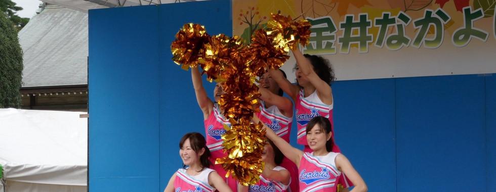 161016なかよし市民まつり (28).jpg