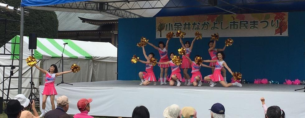 161016なかよし市民まつり (17).jpg