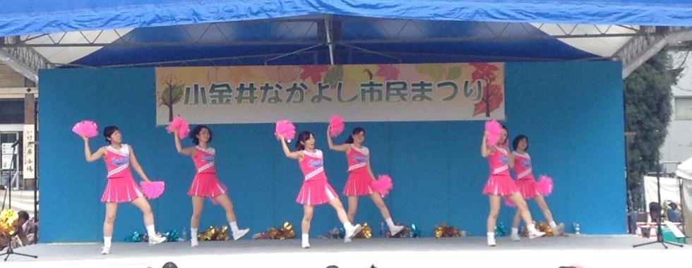 161016なかよし市民まつり (11).jpg