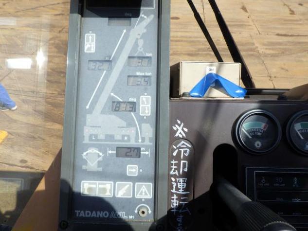 WhatsApp Image 2020-07-20 at 10.31.10.jp