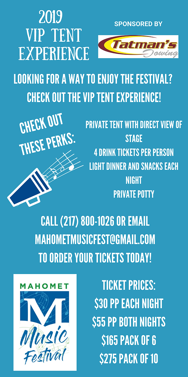 2019 VIP Tent Expereince_v6.png
