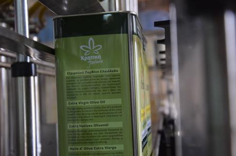 Verpackung von organisches extra natives Olivenöl