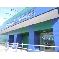 Jaboatão inaugura centro obstétrico no Hospital Memorial Guararapes