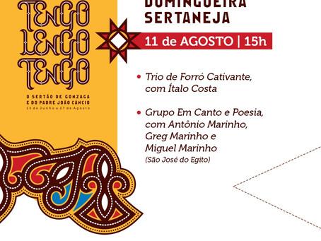 Cultura, poesia e literatura no Cais do Sertão