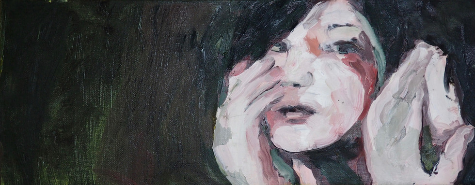 Portrait de femme (2017)