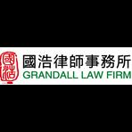 GRANDALL LAW FRIM.png