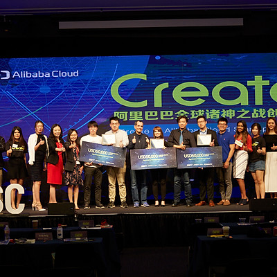 2018 Ali Cloud Startup Competition