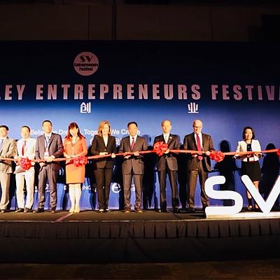 2018 SV Entrepreneur Festival