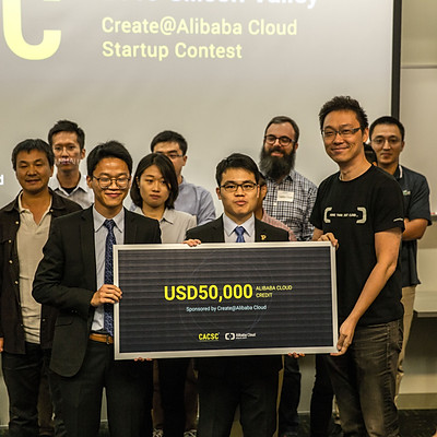 2016 Ali Cloud Startup Competition