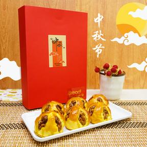 Shanghai Mooncake (6 Pcs) 上海小霸王 (6 Pcs)