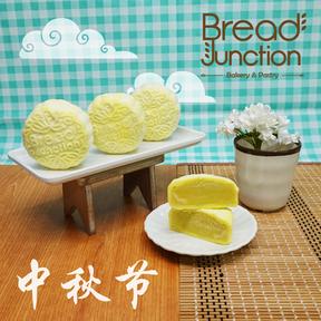 Snow Skin Musang King Durian Mooncake (4 Pcs)  猫山皇榴莲冰皮月饼 (4 Pcs)