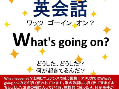 1日1分・超簡単 英会話 6/25/21