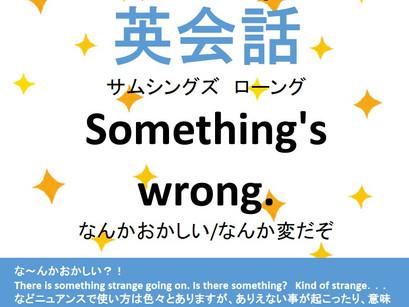 運気が上がる!1日1分・英会話 7/28/21✨