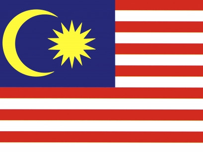 マレーシア建国記念日