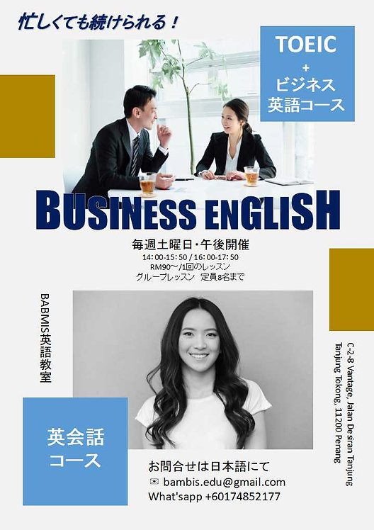 BusinessEnglish.jpg