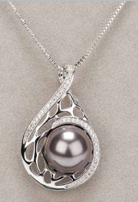 Grey Pearl Teardrop Pendant