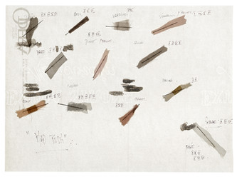 Lucinda Childs, 2019, Mad Rush, Swatches for Costumes